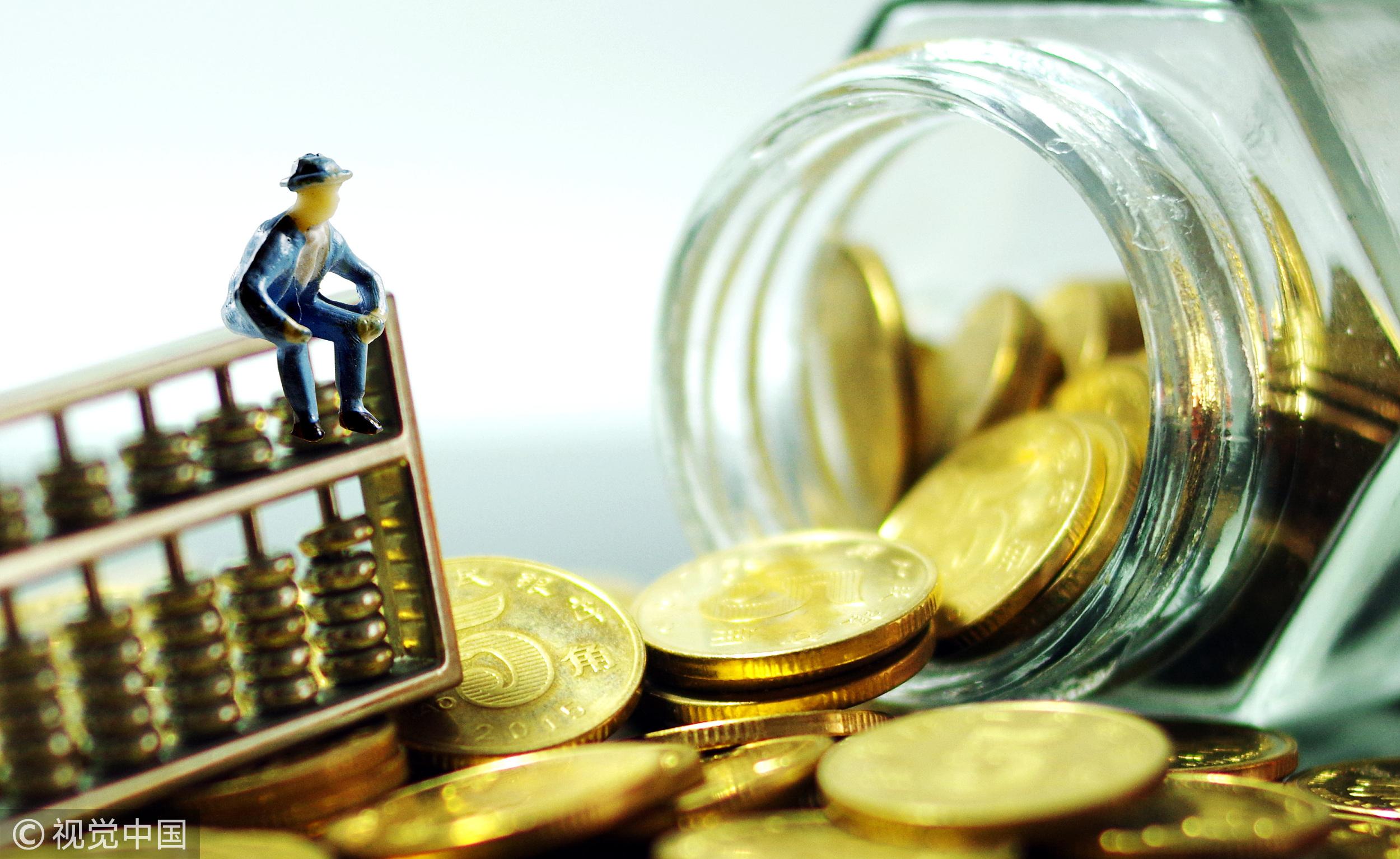 国际学校教育集团格瑞思完成A轮融资,拟三年后启动IPO
