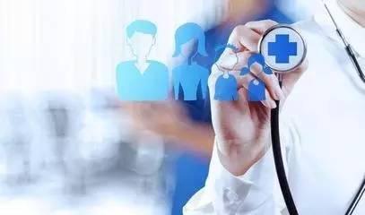 九部门联合发布通知优化社会办医疗机构跨部门审批工作