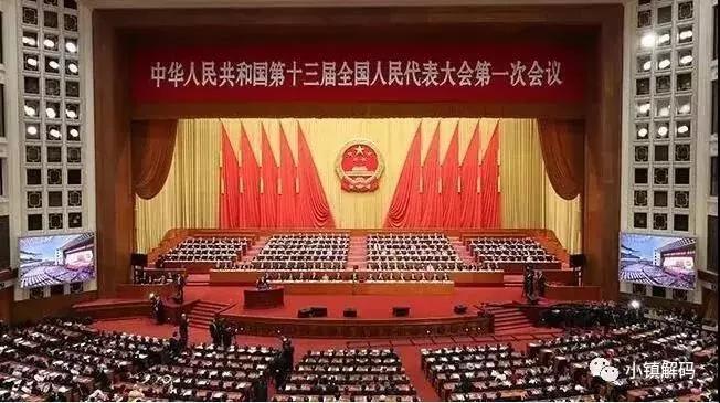最新版中华人民共和国农村土地承包法修正案权威解读!