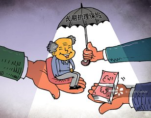 扩大试点在即 第六险将纳入个人社保缴纳范畴