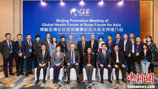 陈冯富珍:发展大健康产业须重视企业参与