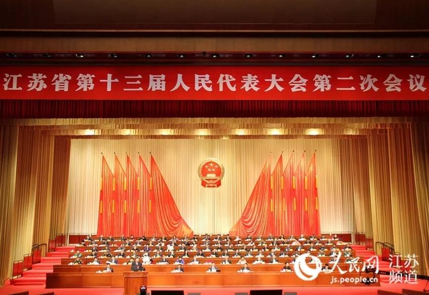 """从江苏省政府2019年工作目标看""""省域养老""""发展"""